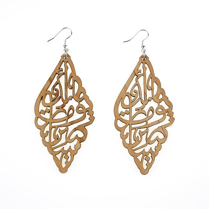 """one day"" arabic calligraphy earrings"