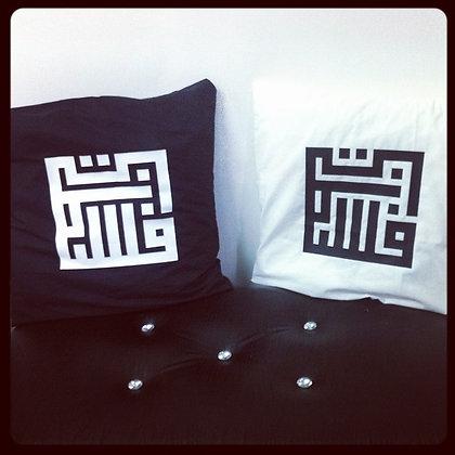 """Palestine"" maze arabic calligraphy pillow -black"
