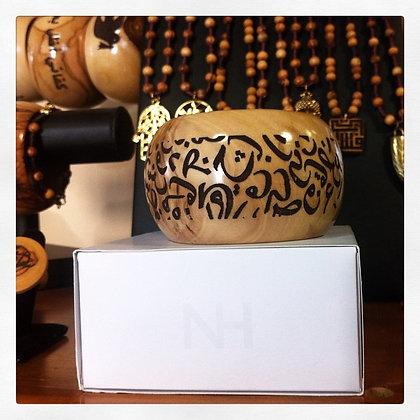 Arabic Alphabet olivewood Bangle
