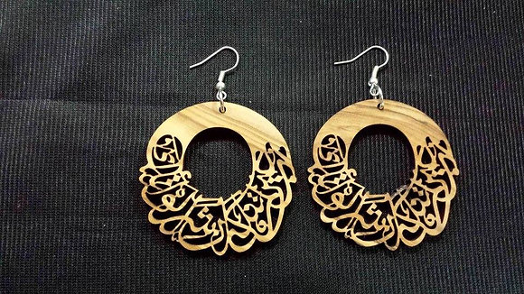 Good & Evil olivewood arabic calligraphy earrings
