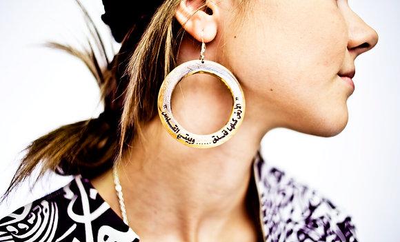 Jerusalem - Edward said olive wood earrings