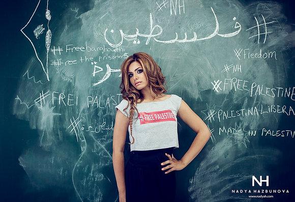 #Freepalestine Tshirt