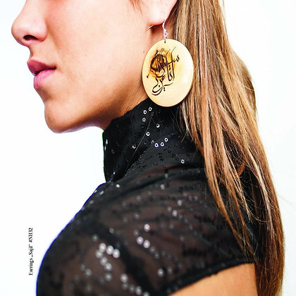 "Earrings ""M. Darwish qoute - record i am an arab"""