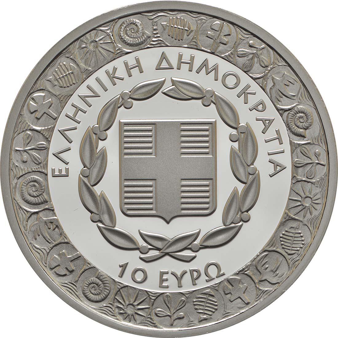 Griechenland,-10-Ôé¼,-Av.