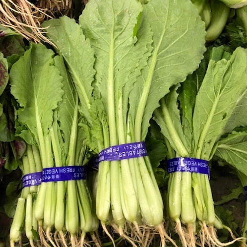 Chinese mustard with root (1 bunch)