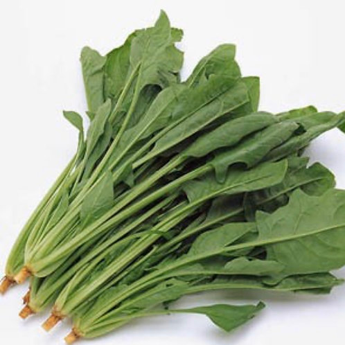 Taiwan Spinach 1 lb.