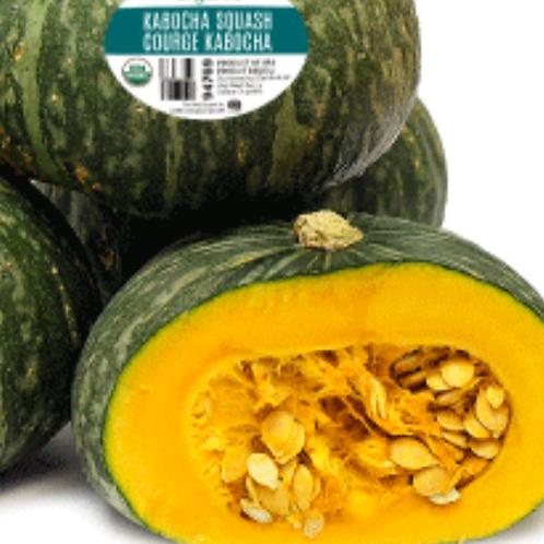 Organic Kabocha squash appx 2.5 lbs