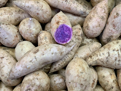 Hawaiian purple yam 1lb