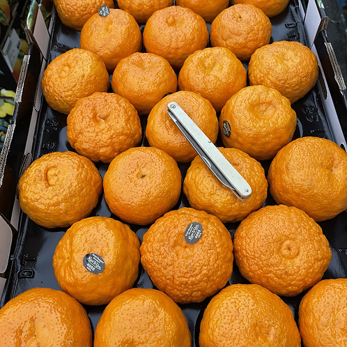 Gold Nugget Mandarins 1lb (USA)