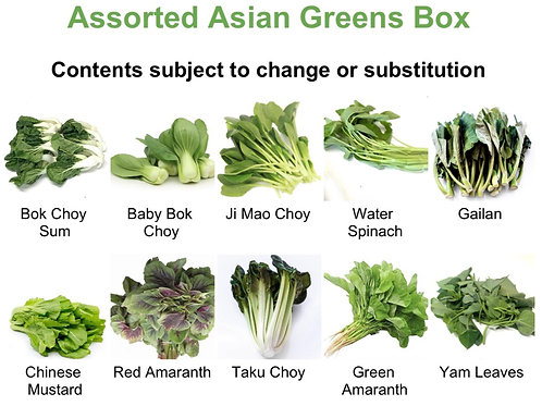 Assorted Asian greens box