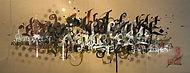 2flui, artiste, street art, graffiti