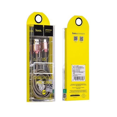 Копия Кабель USB - lightning Hoco U5 Metal (1,2м, серебрянный)
