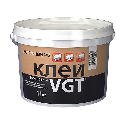 Клей VGT акриловый напольный № 2 профессиональный