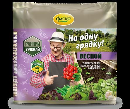 """Удобрение минеральное 5М-гранула весеннее """"На грядку"""" ФАСКО®, 0,5кг 11600021"""