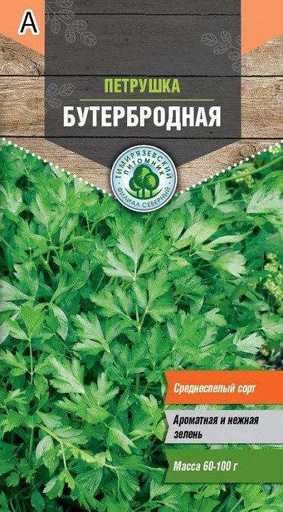 Семена Тимирязевский питомник петрушка Бутербродная  3г 11604162