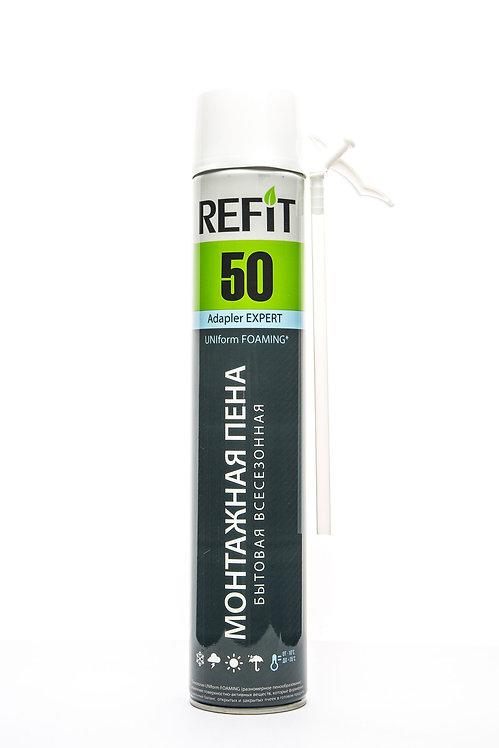 Пена бытовая REFIT 50 всесезонная, 1000мл/650г