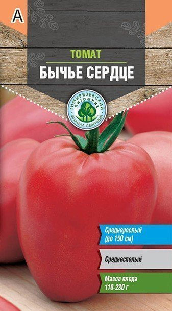 Семена Тимирязевский питомник томат Бычье сердце средн. 0,1г 11604002