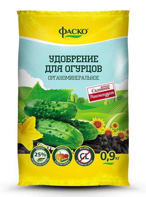 Удобрение органоминеральное для огурцов ФАСКО®, 0,9 кг 11600023