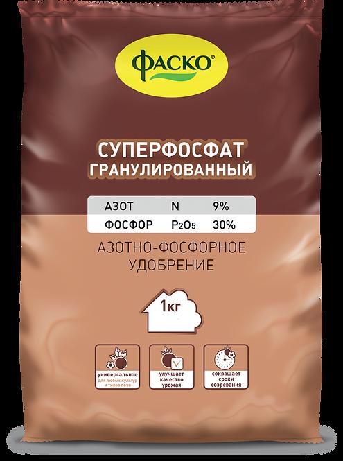 Удобрение минеральное Суперфосфат гранулированный ФАСКО®
