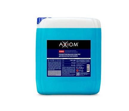 Концентрированное средство для бесконтактной мойки 1:40 – 1:60, AXIOM 5 л