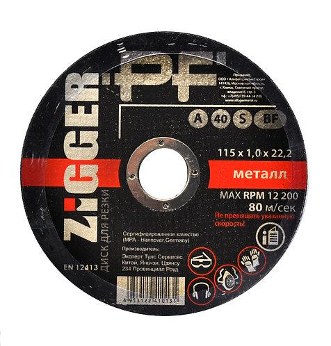 Диск отрезной по металлу ZIGGER PF 115*1,0*22