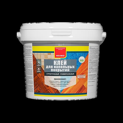 Клей  NEOMID строительный для напольных покрытий, 10 кг