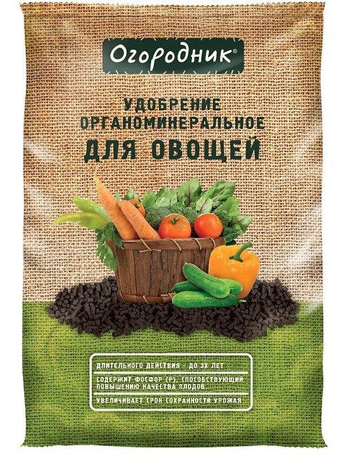 Удобрение ОГОРОДНИК для Овощей, 0,7 11587625