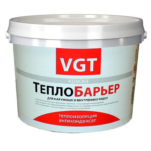 Краска VGT ТеплоБарьер ВД АК 1180 теплоизоляционная, 9,0 л  11603757