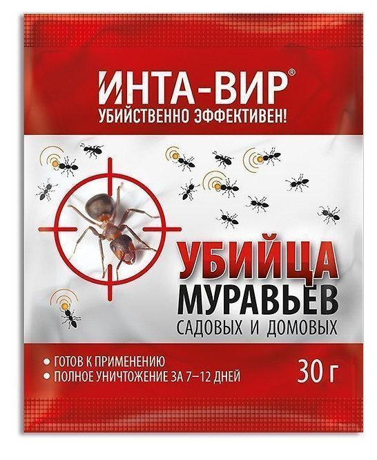 Инсектицид ИНТА ВИР от муравьев 30г 11600030
