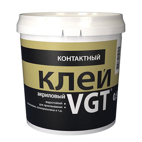 Клей VGT акриловый контактный, 0,9 кг 11604898