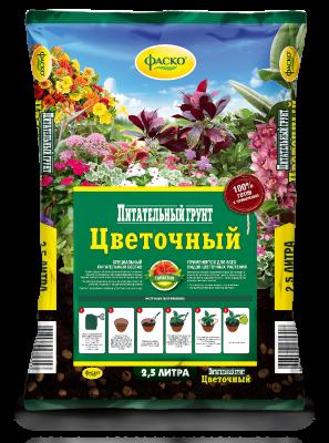 Грунт Цветочный питательный ФАСКО