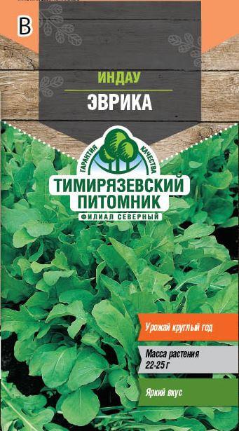 Семена Тимирязевский питомник салат индау (рукола) Эврика 1г 11604150