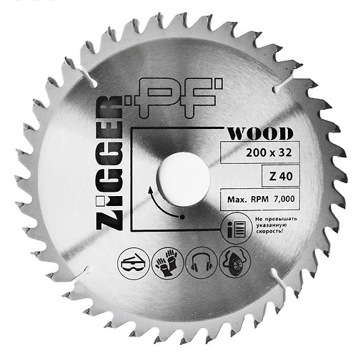 Диск пильный по дереву ZIGGER PF D200*d32*Z40