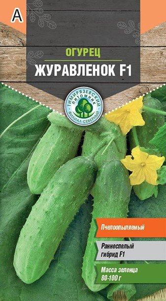 Семена Тимирязевский питомник огурец Журавленок 0,3г 11604180