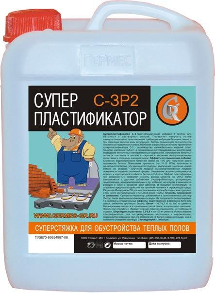 Суперпластификатор С-3 ГЕРМЕС, 5л  67697
