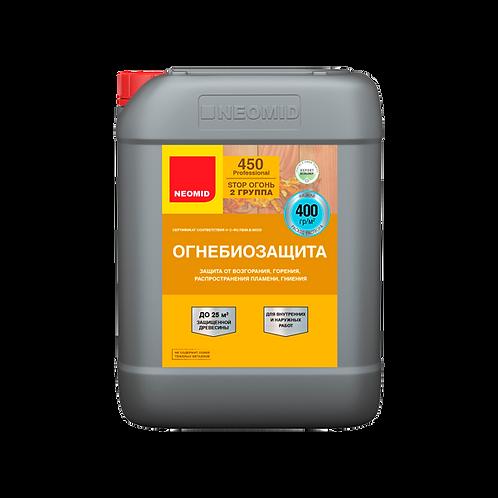 NEOMID 450-2  Огнебиозащитный состав для древесины тонированный