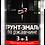 Thumbnail: Грунт-эмаль по ржавчине OPTIMA 3 в 1 NEW быстросохнущая