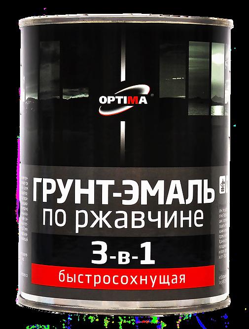 Грунт-эмаль по ржавчине OPTIMA 3 в 1 NEW быстросохнущая