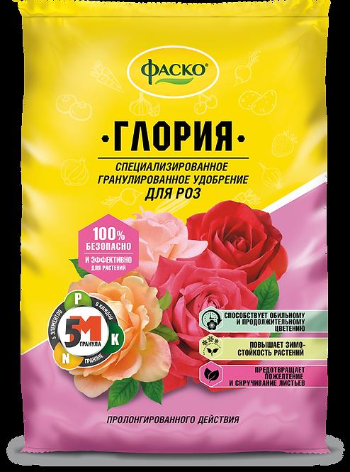 Удобрение минеральное 5М гранула для роз Глория ФАСКО, 1 кг