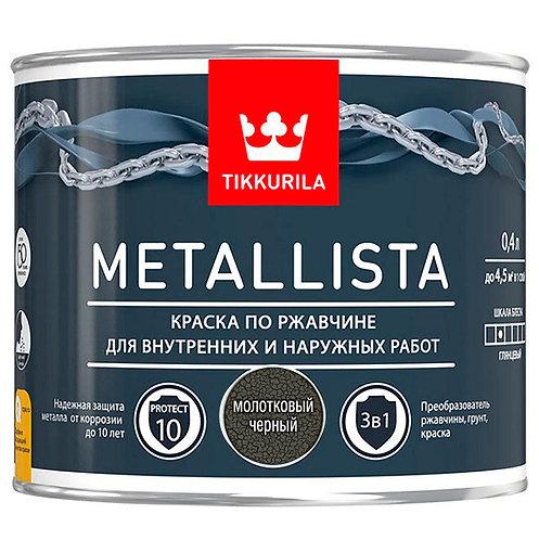 Краска по ржавчине 3 в 1 TIKKURILA METALLISTA молотковая черный (0,4л) 21734