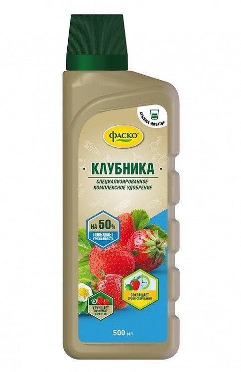 Жидкое удобрение ФАСКО для Клубники , 0,5л 11600020
