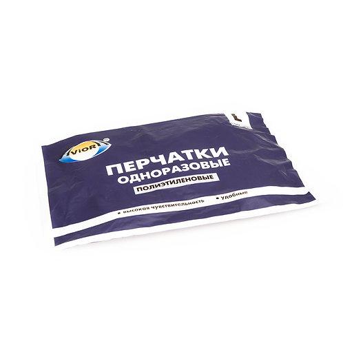 Перчатки ПЭ одноразовые AVIORA, размер L 100 шт