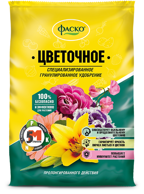 Удобрение минеральное 5М-гранула для цветов ФАСКО®, 1кг 11587627