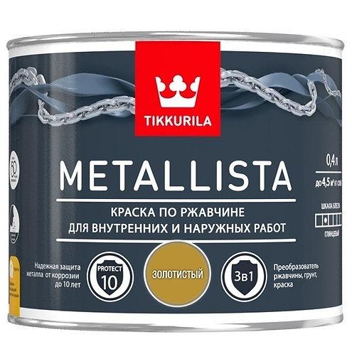 Краска по ржавчине 3 в 1 TIKKURILA METALLISTA глянцевая золотистая