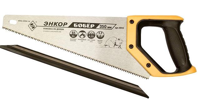 Ножовка Бобер закаленный зуб 350мм  4мм ЭНКОР    586713