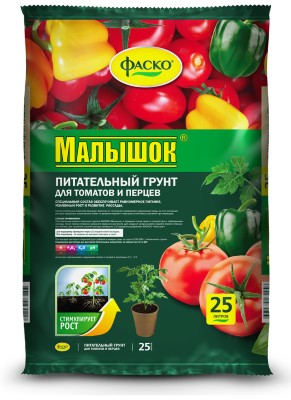 Грунт для томатов и перцев Фаско Малышок