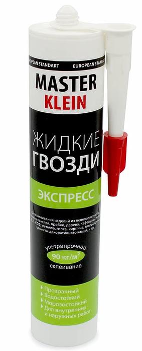 Жидкие гвозди полимерные экспресс MASTER KLEIN прозрачные