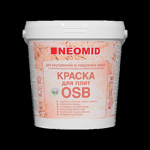 Краска для плит OSB NEOMID