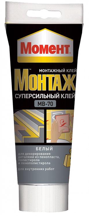 Жидкие гвозди Момент-монтаж МВ-70 суперсильные DGII белый 250г   587348