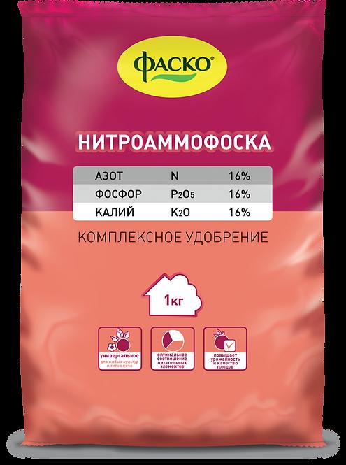 Удобрение минеральное сухое Нитроаммофоска ФАСКО®, 1 кг